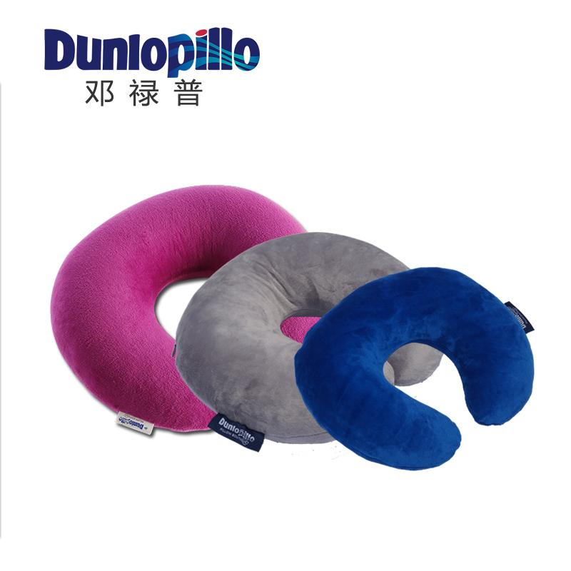 dunlopillo邓禄普乳胶枕头118899007