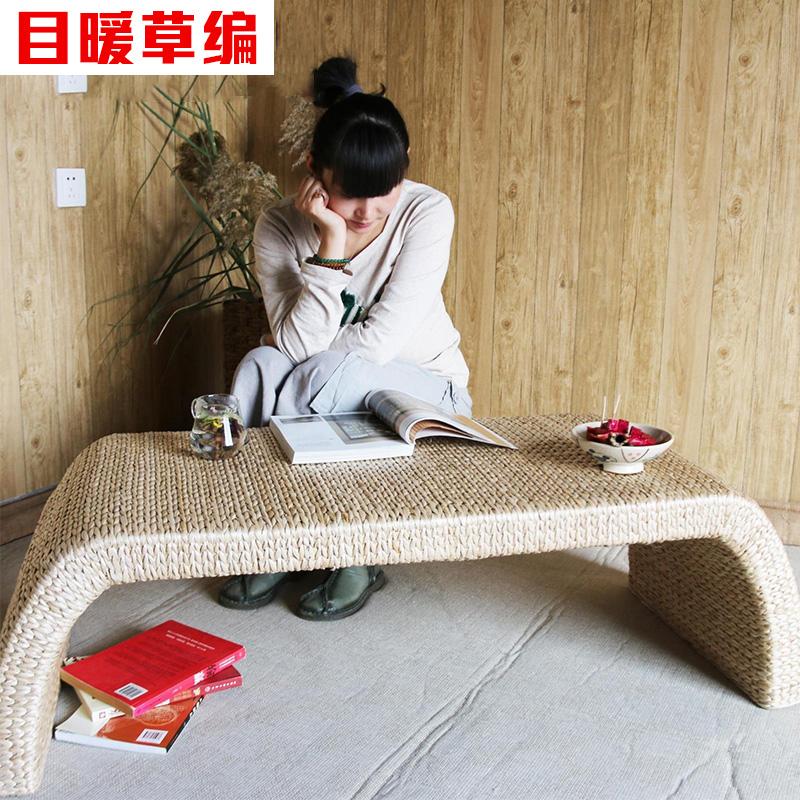 目暖飘窗桌子简约榻榻米草编拱形