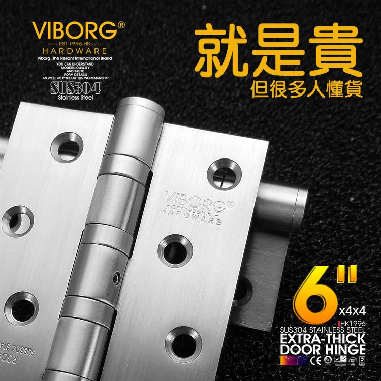 香港域堡304不锈钢合页 JV4-S644-SS