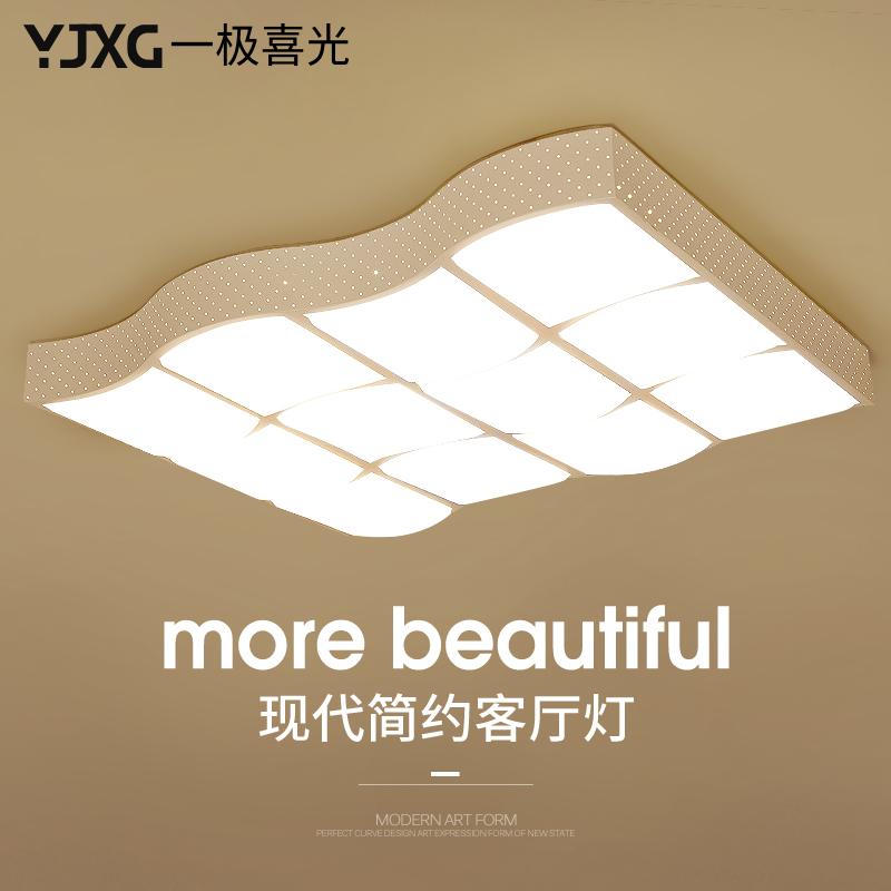 一极喜光长方形灯现代简约led吸顶灯LYXDD03