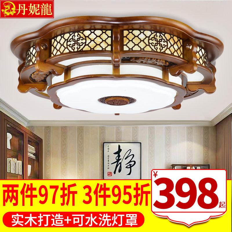 丹妮龙led中式灯圆形吸顶灯1653