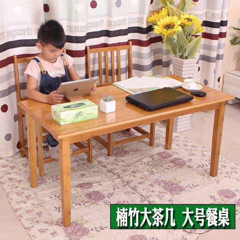 鑫凯・之源楠竹加厚餐桌椅nzcz