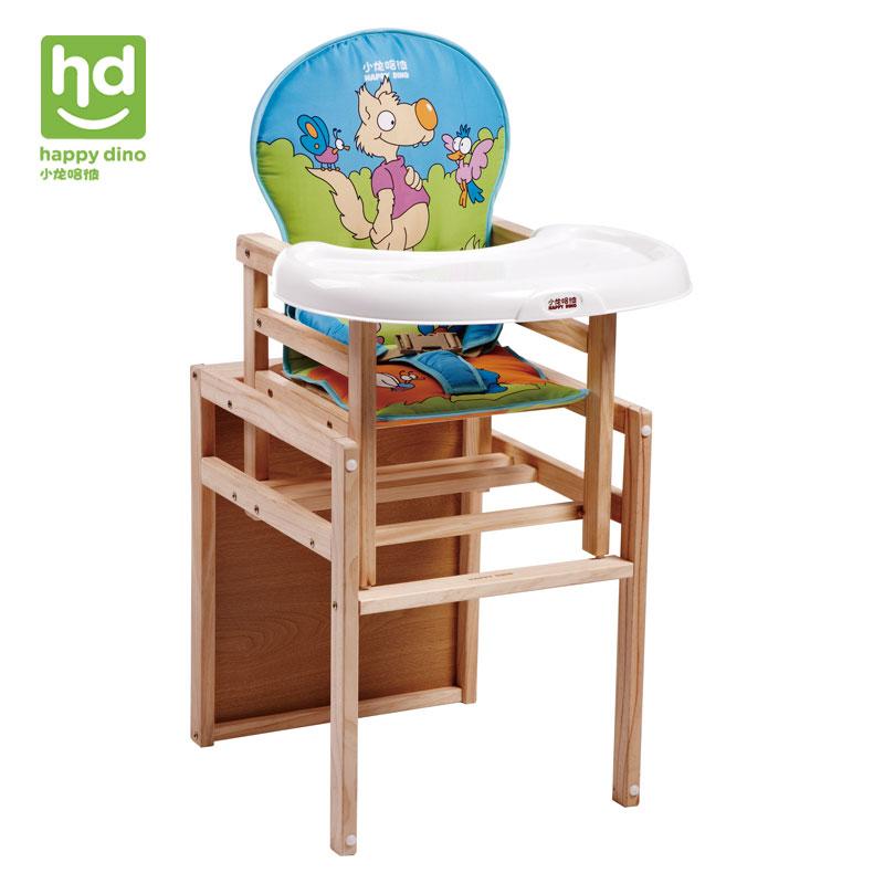 小龙哈彼儿童餐椅LMY308