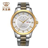 天王表正品 男表钢带男士品牌手表 商务休闲日历石英表GS3731