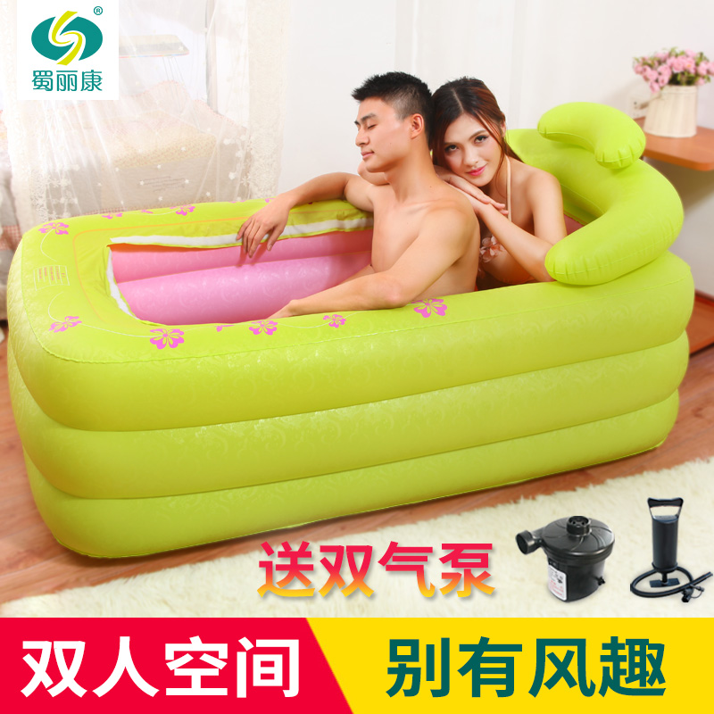 蜀丽康双人充气浴缸SLK-150