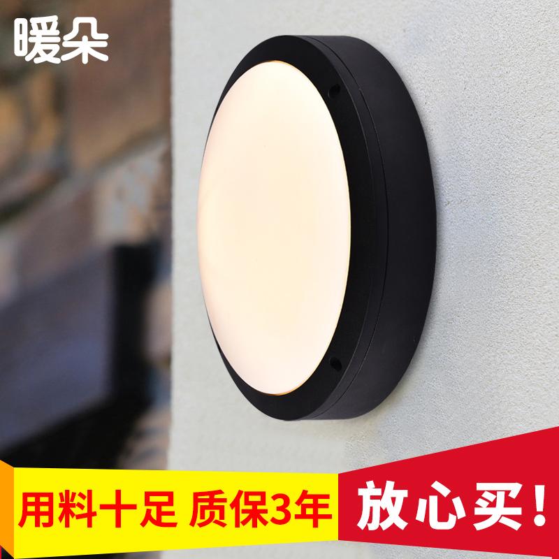 暖朵欧式户外壁灯B0055-1-S