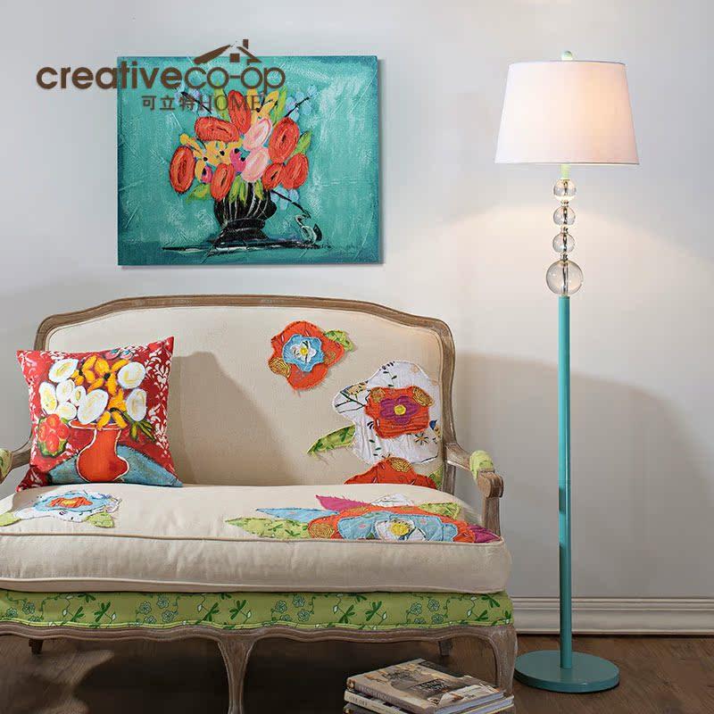 Creative home可立特玻璃可拆装落地灯DA0951