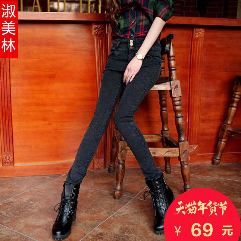 Jeans for women Shuk Mei Lin 3999 2016 Shuk Mei Lin
