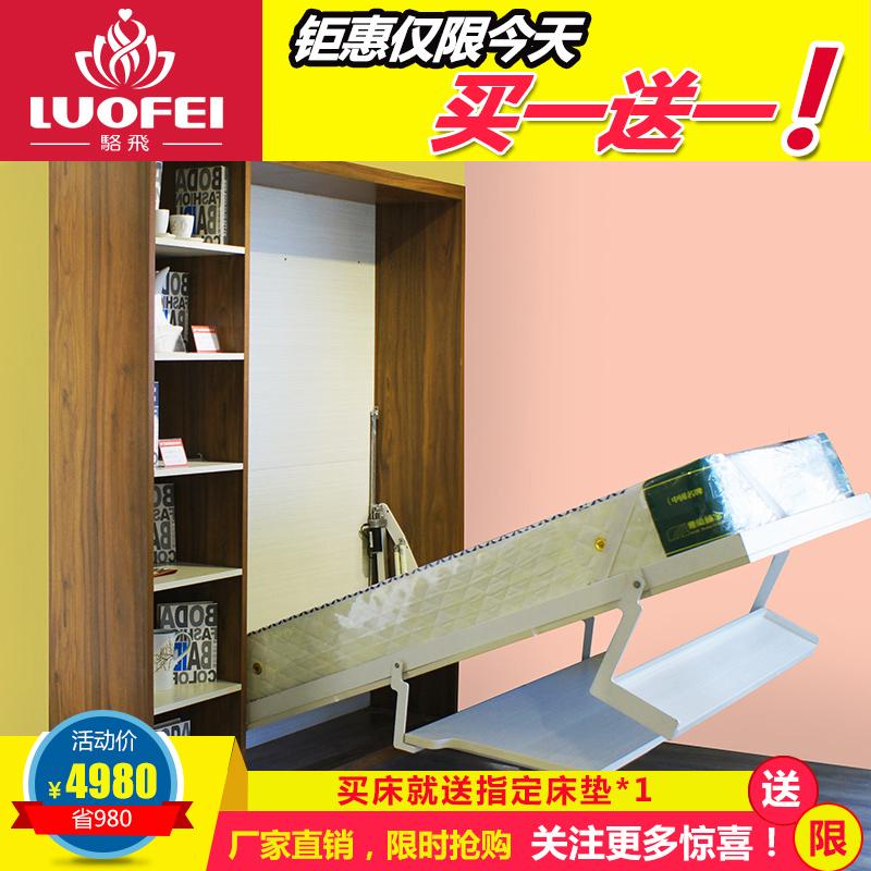 骆飞电动隐形床A01