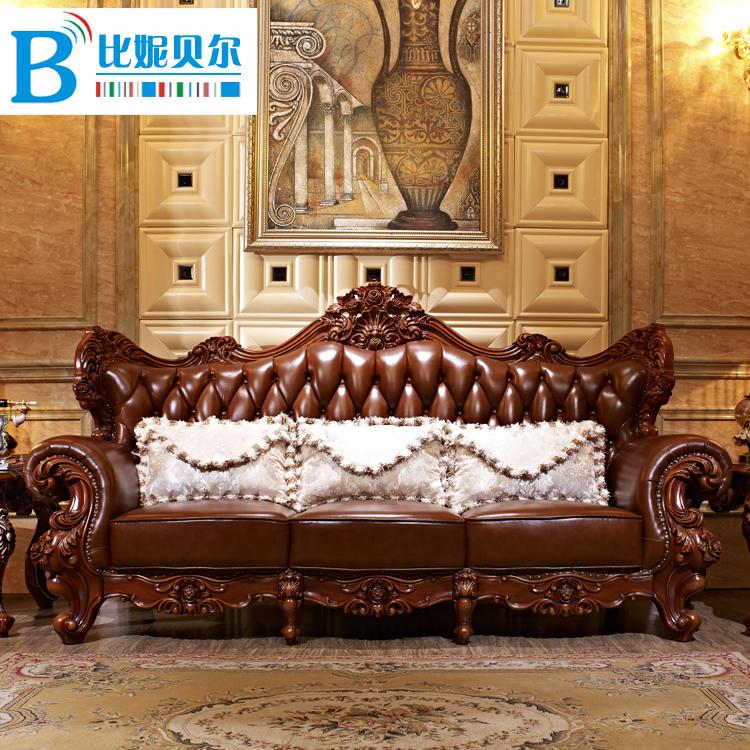 比妮贝尔欧式沙发os-11