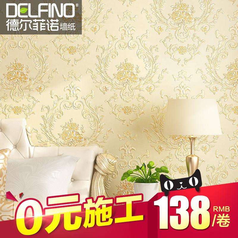 德尔菲诺墙纸DO1124