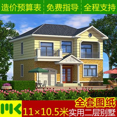 二层小别墅图纸设计 新农村自建房屋建筑施工图全套效果图欧式cad