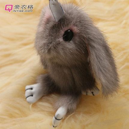 水貂流氓兔子高档汽车钥匙小挂件女包包扣整皮草可爱仿真动物公仔