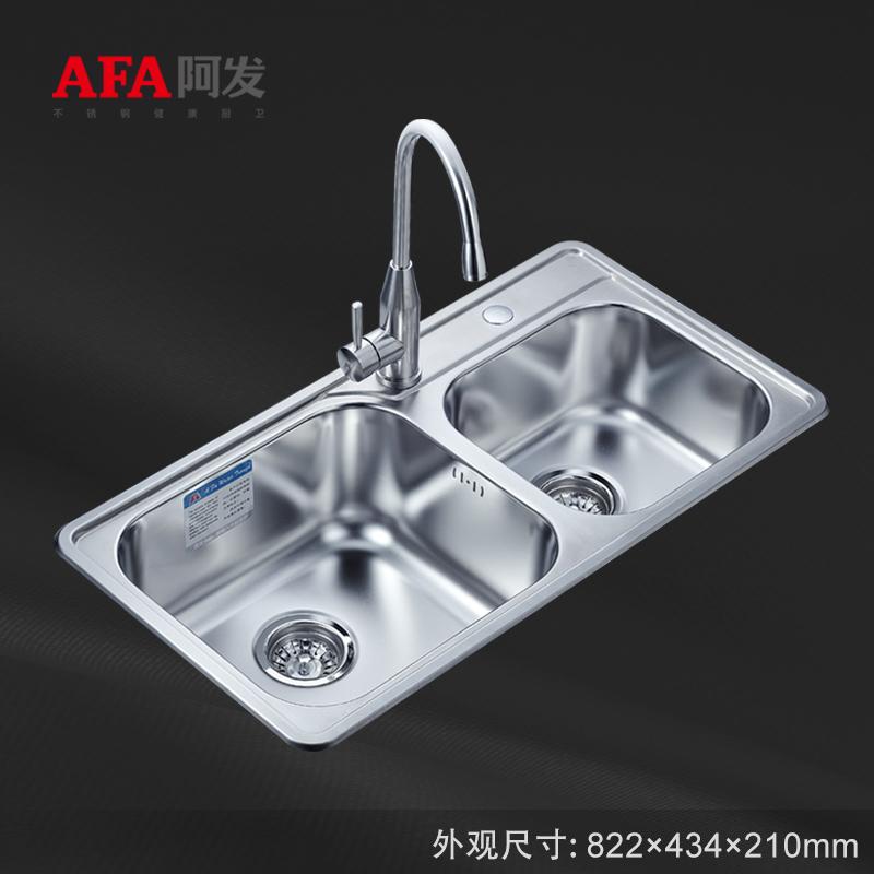 阿发不锈钢水槽双槽AF-8243A