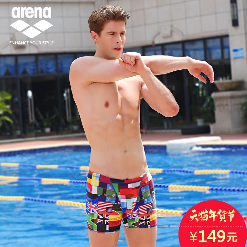 阿瑞娜斯迈乐专卖店_Arena/阿瑞娜品牌