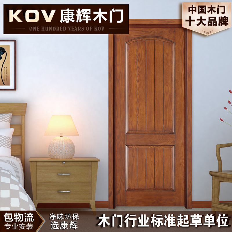 康辉橡木实木门 KH-817