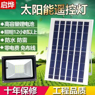 太阳能灯户外家用室内外超亮大功率乡村路灯新