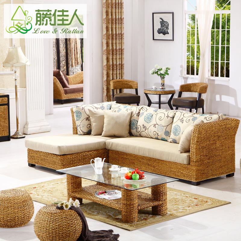藤佳人藤沙发小户型转角贵妃两件套HC530