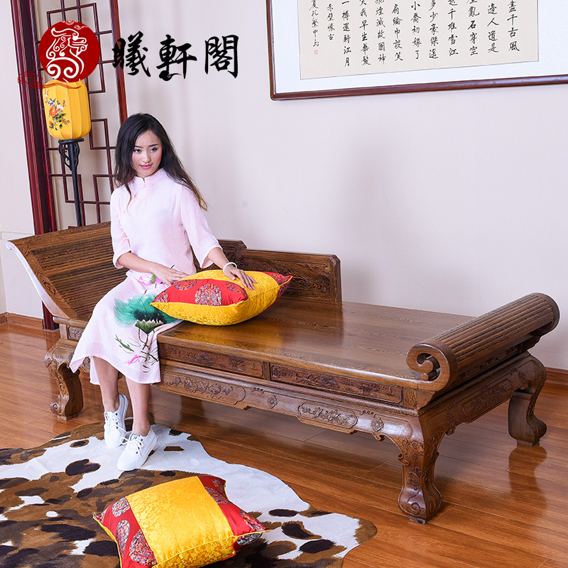 曦轩阁红木家具躺椅贵妃床