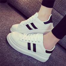 秋冬季休闲运动鞋 女韩版厚底板鞋  学生鞋 单鞋