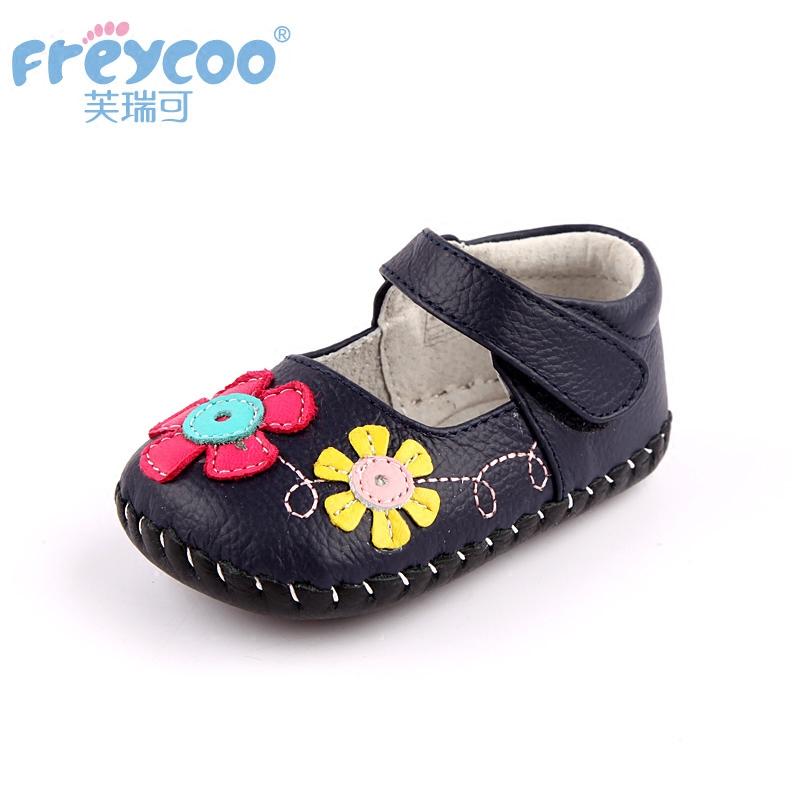 Детские ботинки с нескользящей подошвой Freycoo 1087