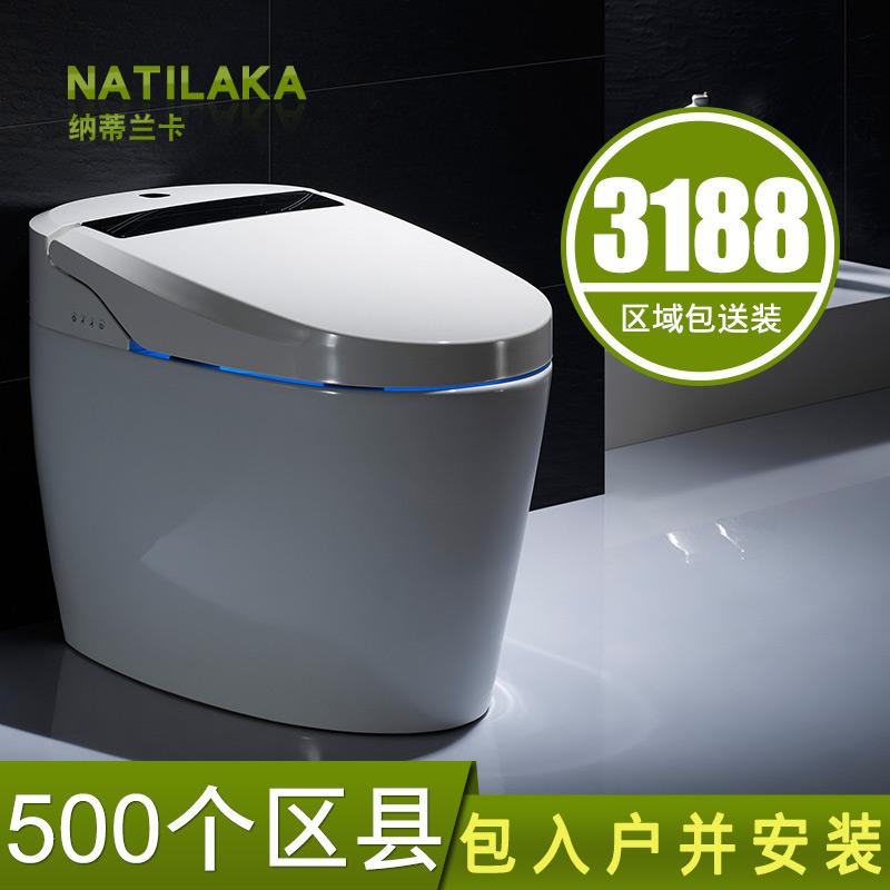 纳蒂兰卡一体智能坐便器n1566