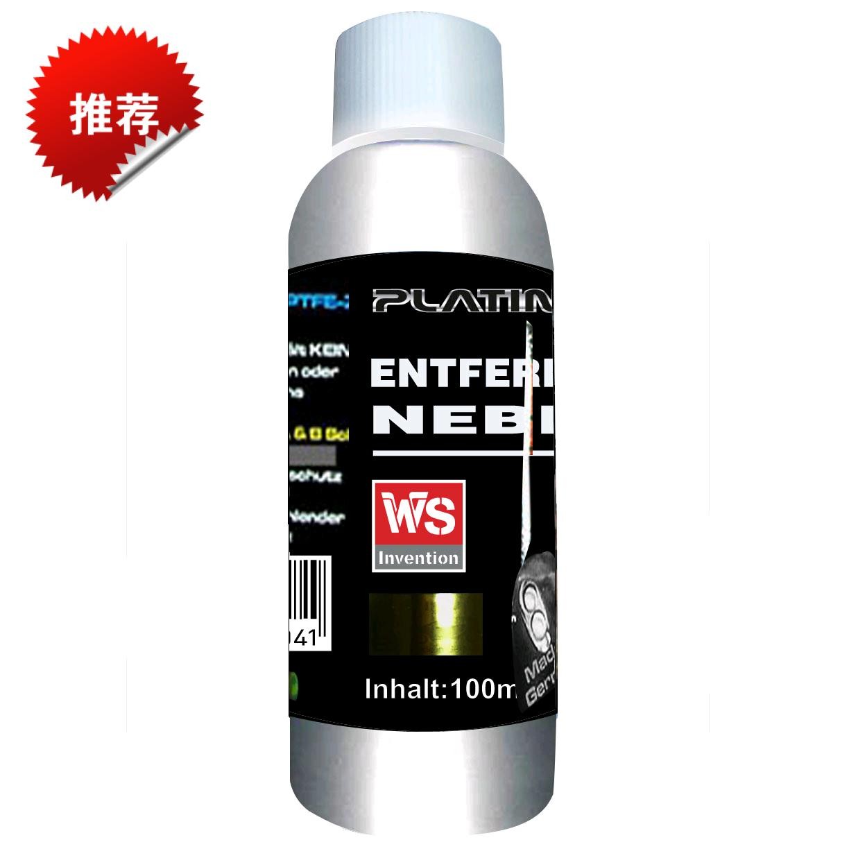 Средство для мытья машины Platinum Titanium Long