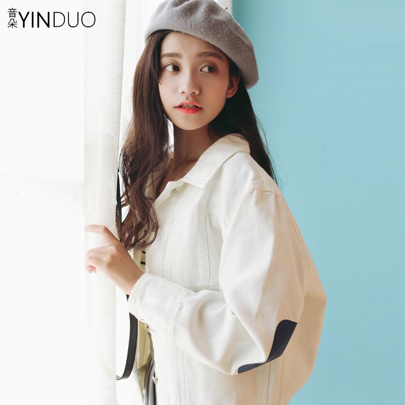 音朵2017秋季复古白色牛仔外套女学生韩版宽松显瘦长袖短款外套潮