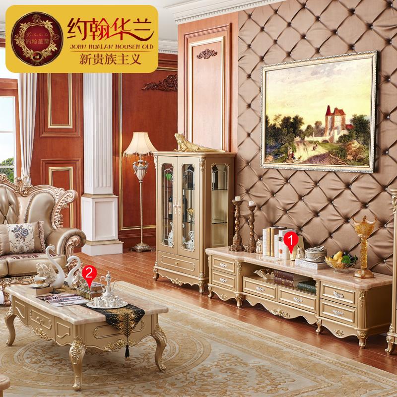 约翰华兰欧式香槟金色大理石香槟金色系列电视柜
