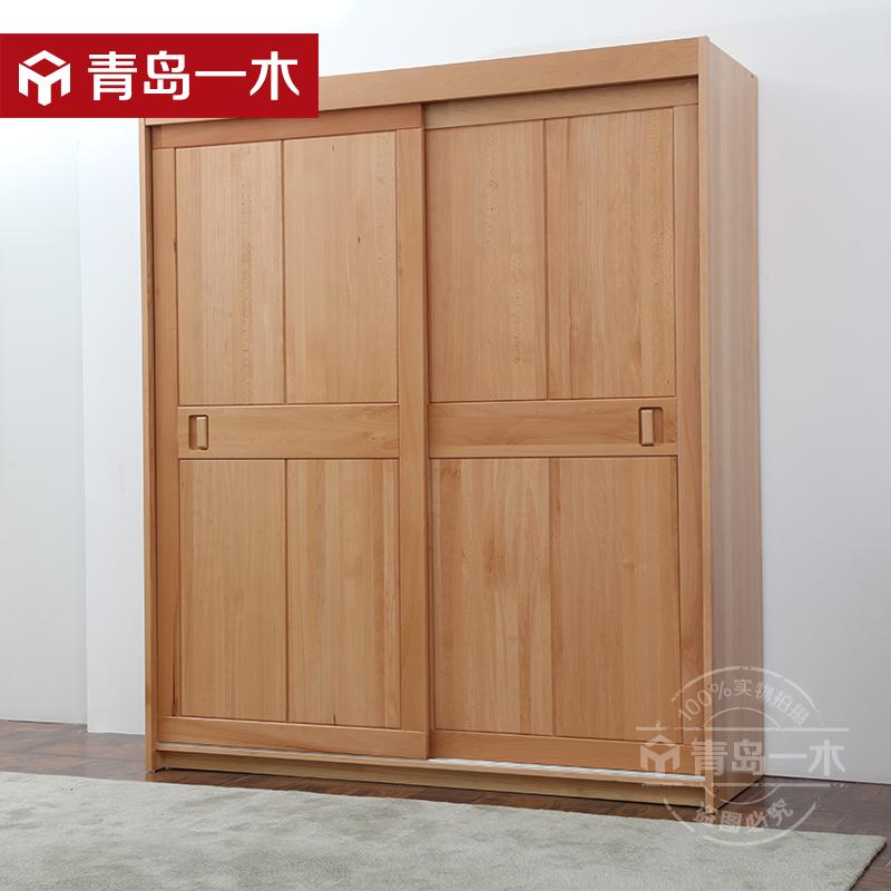 一木简约现代推拉门QY03趟门衣柜