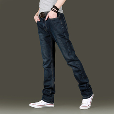Jeans for men Acura c/1323