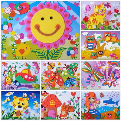 eva立体贴画 儿童手工制作材料包幼儿园diy创意3d粘贴纸益智玩具