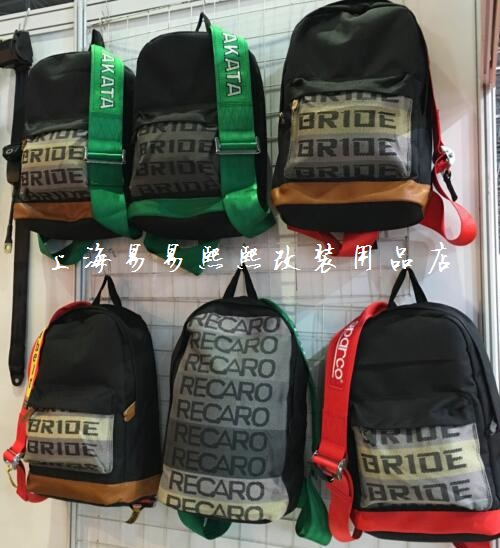 Рюкзак bride takata купить рюкзак backpack stratos race