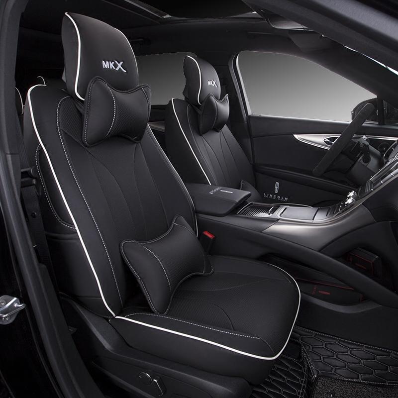适用于林肯MKX座套全包围MKC MKZ坐垫大陆专用皮套四季座椅套改装