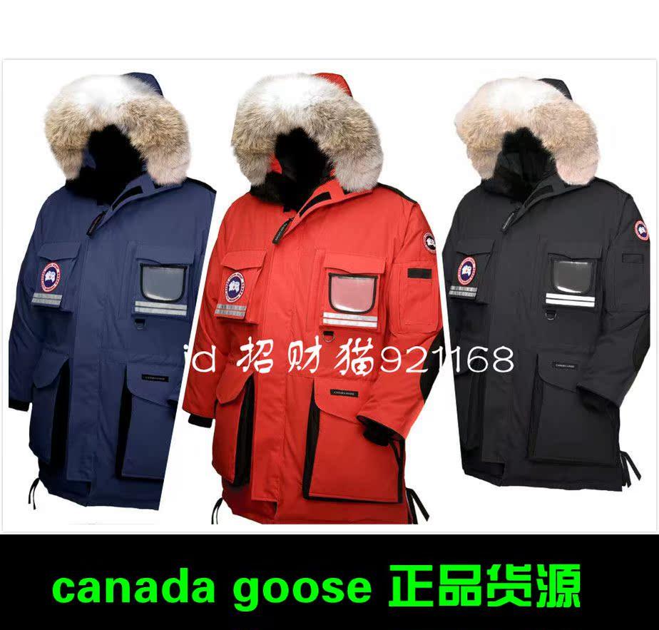 Canada goose официальные купить платье новый 2016