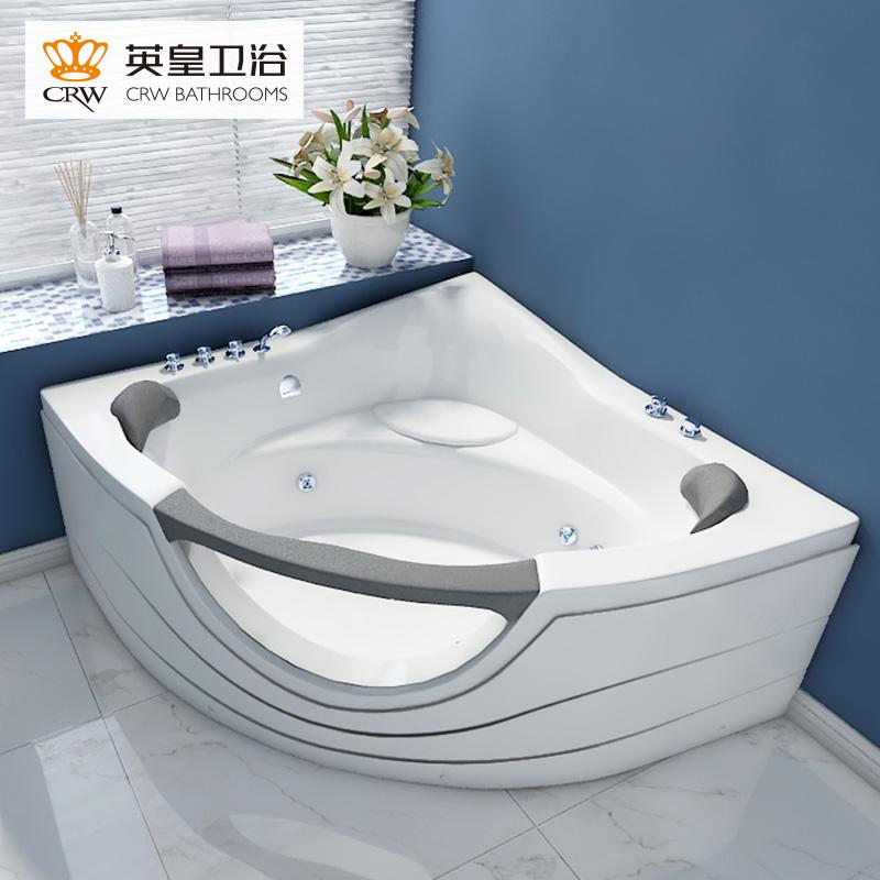 英皇卫浴双人按摩浴缸三角扇形普通浴缸CZIO95