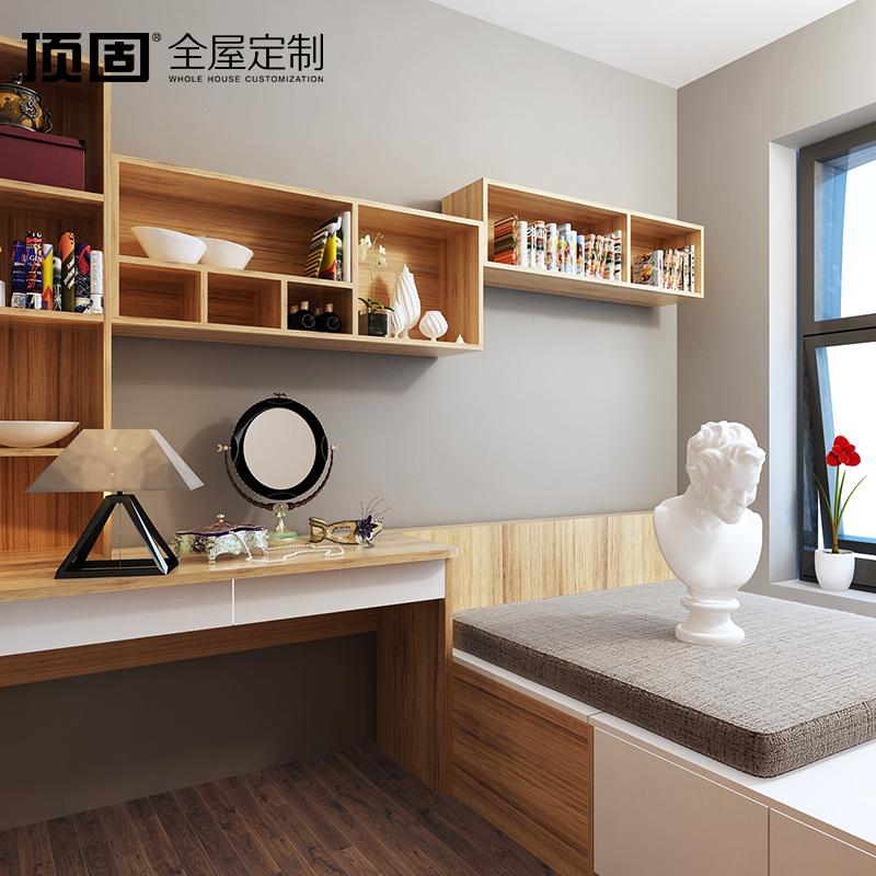 顶固书房榻榻米连体书柜摩卡胡桃+白浮雕