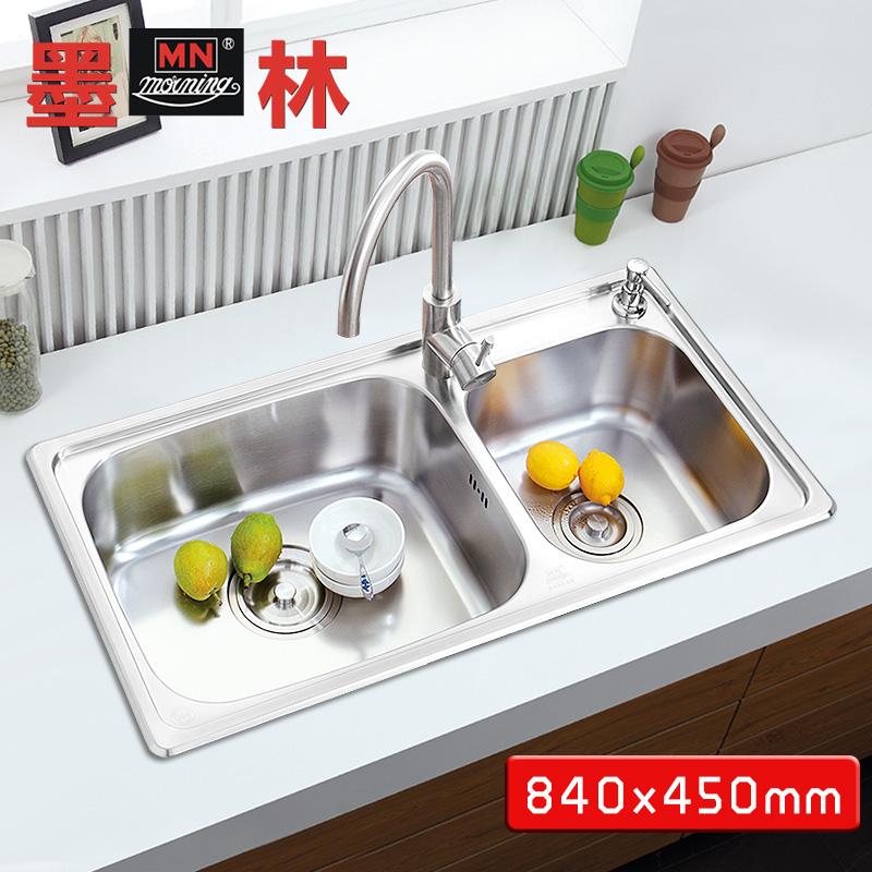 墨林不锈钢洗碗池水盆MOR-F26