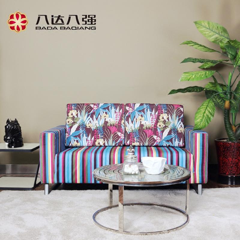 八达八强简约现代小户型懒人沙发