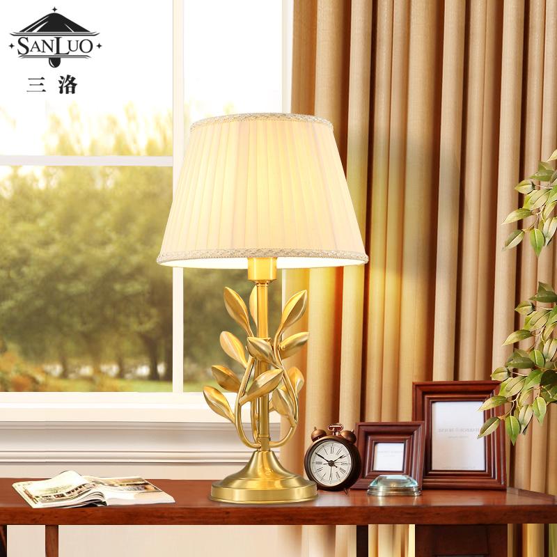 三洛美式全铜台灯ld6529