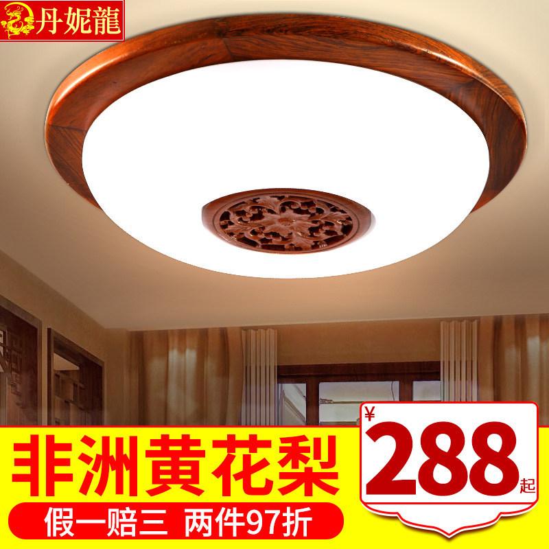 丹妮龙花梨木中式灯1173