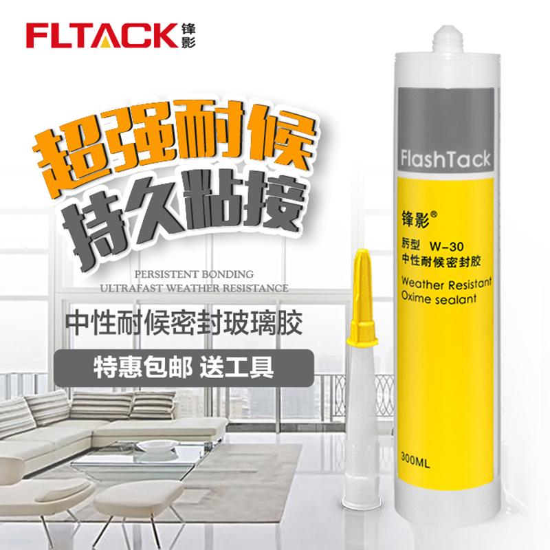 995A硅酮结构胶 门窗 铝塑板 石材外墙填缝密封胶防水中性