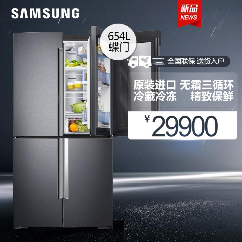 samsung/三星对开门冰箱rf65m9371m1/sc