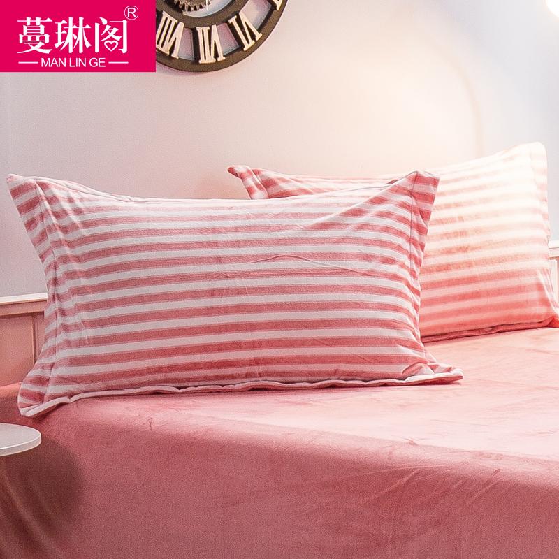 蔓琳阁水晶绒枕套mlgct1605