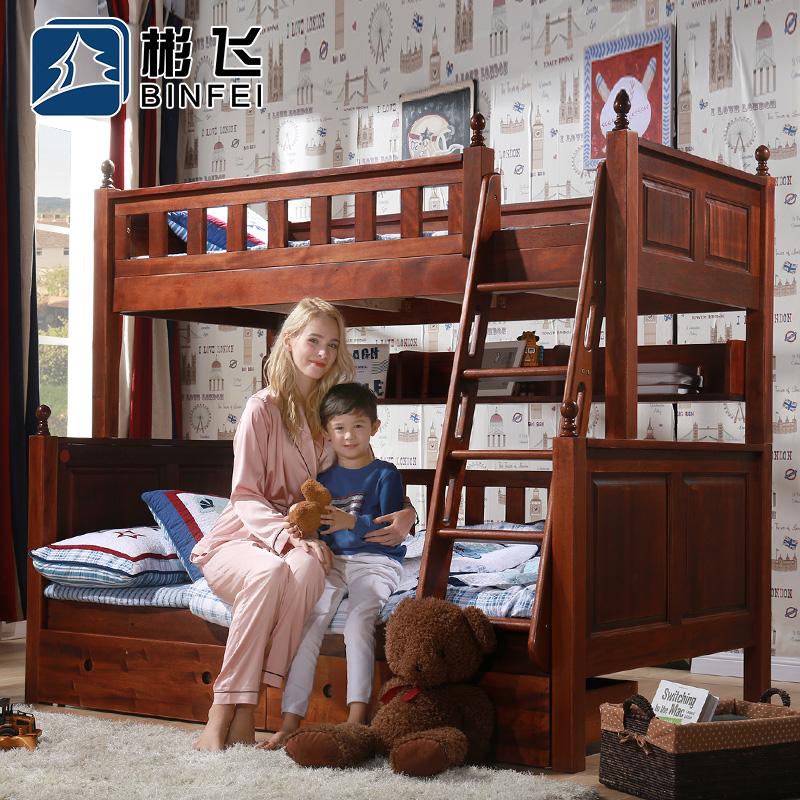 彬飞美式儿童床T-0052-2