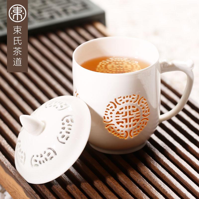束氏陶瓷茶杯玲珑杯046451