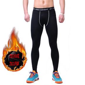 运动健身打底裤
