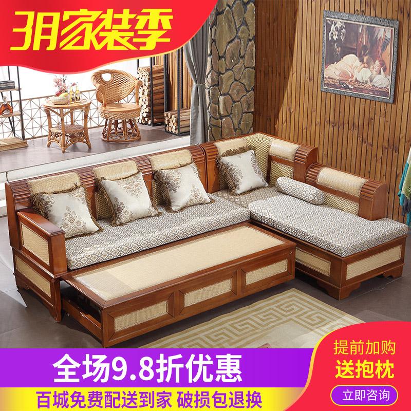 月影荷塘藤椅沙发YL1006-1