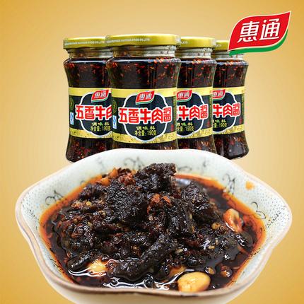 惠通 五香牛肉酱190g*4瓶