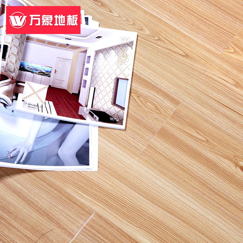 万象实木复合地板哑光封蜡仿